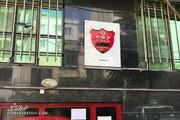 افراد ناشناس به دفتر باشگاه پرسپولیس حمله کردند