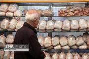 قیمت منطقی مرغ چقدر است؟