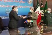 وزارت دفاع و جهاد کشاورزی توافقنامه همکاری امضا کردند