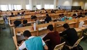 جریمه ۱۲۰ هزار تومانی در انتظار افرادی که در ثبت نام آزمونهای سراسری تاخیر کنند
