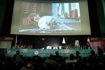 آغاز پنجاهمین جشنواره فیلم «رشد» در سینما فلسطین