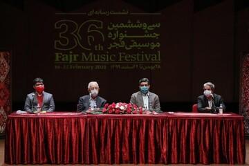 برگزاری مراسم یادبود استاد شجریان در جشنواره موسیقی