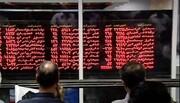 گزارش بورس ۲۶ بهمن ۹۹/ شاخص با رشد اندک سبز ماند