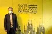 وزیر ارشاد در پیامی به جشنواره موسیقی فجر: هنر و از جمله موسیقی با جامعه همدلی و همراهی کرده است