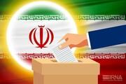 محسن هاشمی گزینه اول حزب کارگزاران برای انتخابات ۱۴۰۰ است