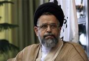 عامل اصلی تدارک ترور شهید فخریزاده تحت تعقیب است