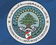 انتقاد شدید رییس جمهوری لبنان به سخنان الحریری