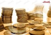 سکه ۲۰۰ هزار تومان ارزان شد/ قیمت انواع سکه و طلا ۲۷ بهمن ۹۹