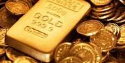 کاهش ۶.۵ دلاری قیمت طلا