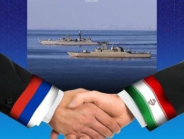 فردا رزمایش مشترک دریایی ایران و روسیه برگزار خواهد شد