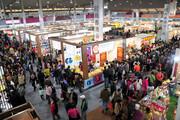 وضعیت برگزاری نمایشگاههای بهاره مشخص شد