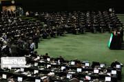 موافقت مجلس با اولویت بررسی طرح شفافیت آرای نمایندگان