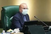ارجاع لایحه بودجه به کمیسیون تلفیق توسط قالیباف
