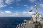 عبور یک کشتی آمریکایی از دریای چین جنوبی