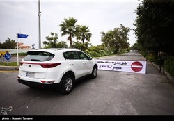 ورود خودرو ساکنان و گردشگران به جزیره کیش از ۲۵ اسفند ممنوع شد