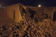 ترک خوردن دیوار ساختمان بر اثر زلزله سی سخت/ فیلم