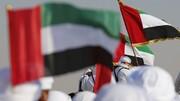 اولین توئیت سفارت امارات در اراضی اشغالی به زبان عبری