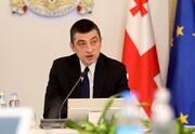نخستوزیر گرجستان از سمت خود کنارهگیری کرد