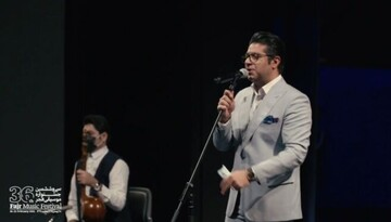 در دومین شب از جشنواره موسیقی فجر چه گذشت؟