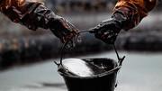 قیمت جهانی نفت اندکی کاهش یافت