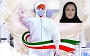 درگذشت مدافع سلامت بیمارستان قشم بر اثر کرونا
