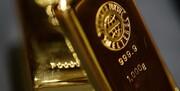 قیمت جهانی طلا بیش از ۳ دلار کاهش یافت