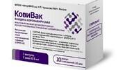 سومین واکسن روسی کرونا ثبت شد