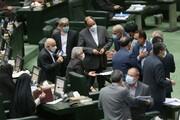 مجلس با موضع دیروز خود نشان داد حتی به قانون مصوب خود نیز اشراف کافی ندارد