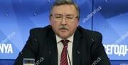 خوشبینی روسیه از سفیر گروسی به تهران