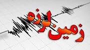 وقوع زلزله در لرستان