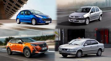 زمان قرعهکشی طرح فروش فوق العاده ۶ محصول ایران خودرو