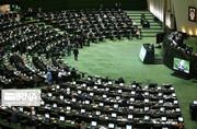 مجلس عصر امروز جلسه علنی ندارد