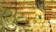 سکه ۳۴۰ هزار تومان ارزان شد/ قیمت انواع سکه و طلا ۳ اسفند ۹۹