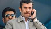 اظهارات تند احمدی نژاد علیه حداد عادل: او همیشه علیه من بوده /اقشار مختلف اصرار دارند، کاندیدا شوم