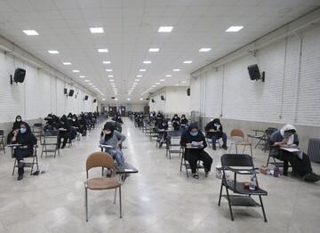توضیحات سازمان سنجش درباره برگزاری کنکور دکتری ۱۴۰۰