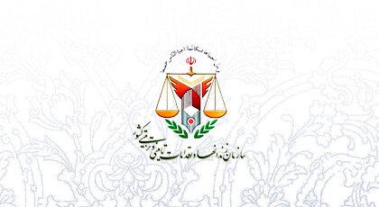 اطلاعیه اداره کل زندانهای استان تهران درباره درگذشت بهنام محجوبی