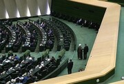 جلسه غیرعلنی مجلس با محوریت بودجه ۱۴۰۰ و تفاهمات ایران و آژانس