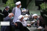دومین جلسه بررسی لایحه بودجه ۱۴۰۰ کل کشور در مجلس آغاز شد
