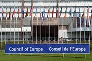تحریم ۱۹ مقام ارشد ونزوئلا توسط اروپا