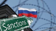 اتحادیه اروپا، روسیه را تحریم میکند