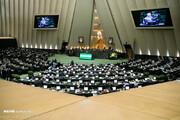 جلسه نوبت شب مجلس برای بررسی لایحه بودجه ۱۴۰۰