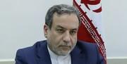 عراقچی: کاهش تعهدات هستهای ایران منطبق بر مفاد برجام  است