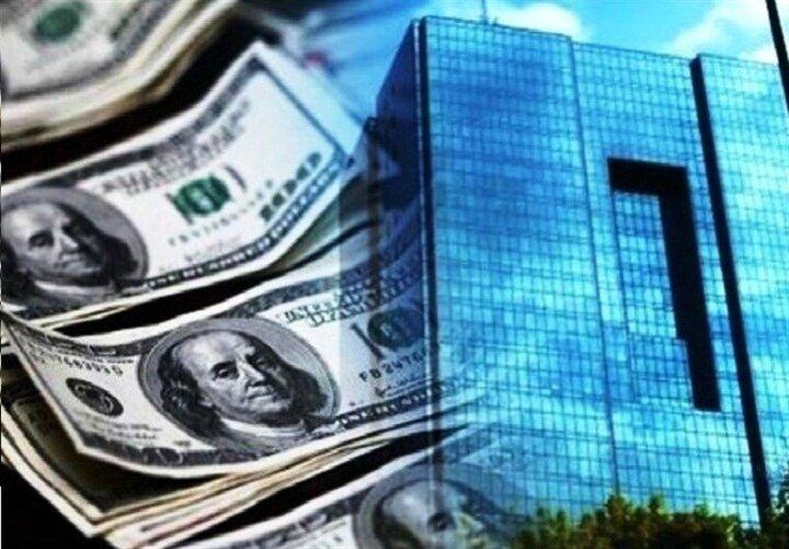 اطلاعیه بانک مرکزی درباره بازداشت یکی از مدیران