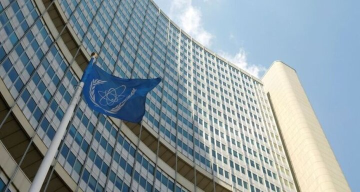 بیانیه مشترک ایران و آژانس بینالمللی انرژی اتمی