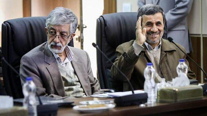 نزاع جدید اصولگرایانه؛ اینبار از نوع احمدینژاد و حدادعادل