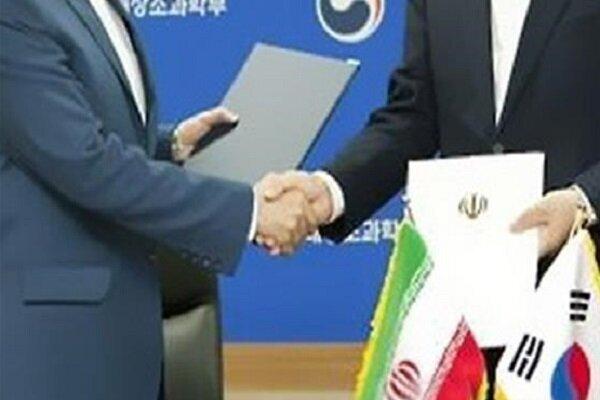 توافق ایران با کره جنوبی در خصوص انتقال منابع ارزی