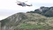 نجات جان دو کوهنورد گرفتار شده بین صخره ها با هلیکوپتر / تصاویر و فیلم
