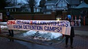 """پارلمان کانادا رفتار با مسلمانان اویغور را به عنوان """"نسلکشی"""" به رسمیت شناخت"""