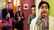 پخش سریال «نقطهچین» از آیفیلم فارسی