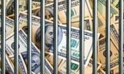 داراییهای بلوکه شده ایران در کشورهای مختلف چقد راست؟